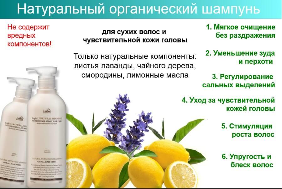Вредные компоненты шампуней