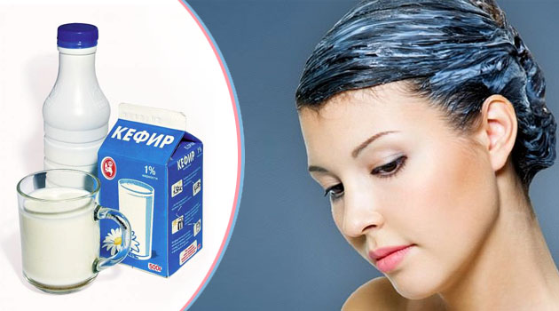 Маски для волос с кефиром